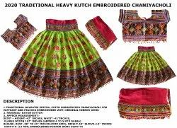 kutch Handmade Ghagra Choli - Ras Garba Costume - Gujarati  Peacock Embroidered Chaniya Choli