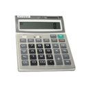 CT-712 Basic Calculator