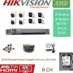Feecom HIKVISION 4K Supper HD 8MP Cameras Combo KIT 8CH HD DVR 4 Bullet Cameras  4 Dome Cameras 1