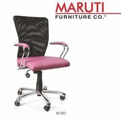 Office steel chair