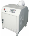 Industrial Cold Storage Humidifier