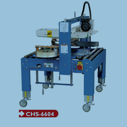 High Quality Carton Sealer