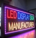 Red Led Display Board, 10 Mm