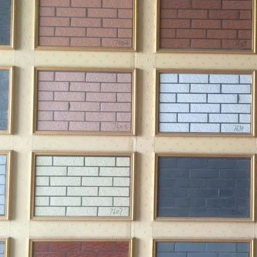 Rectangular Brick Pattern Ceramic Wall Tile, Thickness: 5-10 mm