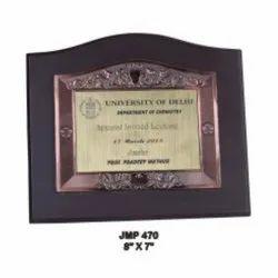 JMP 470 Award Trophy
