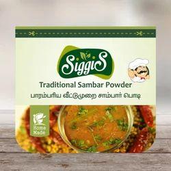 Brownish Siggis Sambar Powder