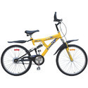 Neelam Cube Bicycle