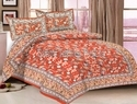 Cotton Bed Sheet With Pillow Covers