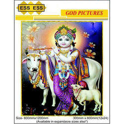 ESS ESS Ceramic Baal Gopal 3D God Picture Wall Tile, Size: 600mmx1200mm and 300mmx600mm