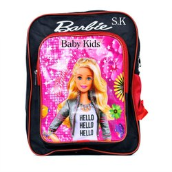 SK Bags Polyester Girls School Bag