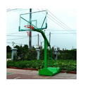 Movable Basket Ball Poles