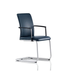 Visitor Leather Stylish Chair