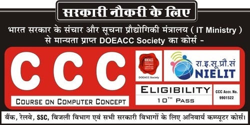 Certificate Course On Computer Concept (ccc) in Sitapur Road ...