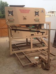 Soyabean Grading Machine