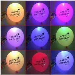 Happy Birthday LED Balloon