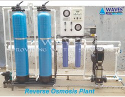 Industrial Wastewater Pharmaceutical Industry Water Treatment Tanks, For Industrial, Commercial
