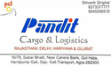 Parcel Service & Transportation Service In Agra