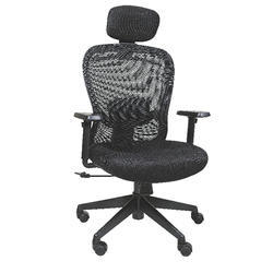 Divine Executive High Back Chair