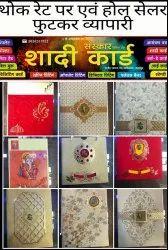 Shaadi Card Service
