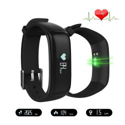 OMNiX P1 Compatible Smart Fitness Band
