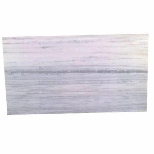 Dungri Floor Marble Shalimar Marbles Wholesale Trader