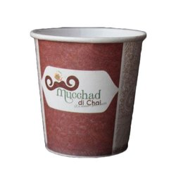 150 ML Brown Disposable Paper Cup, For Event