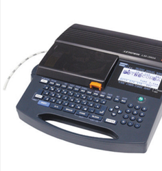 Ferrule Printing Machine