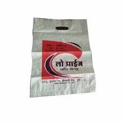 D Cut Rectangular Printed HDPE Bags
