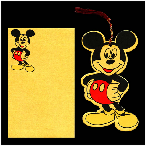 Mickey Mouse Birthday Invitation Card