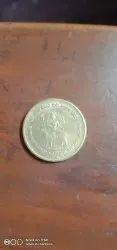 Sri Vaishnavi Mata 5 Rupees Coin