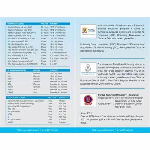 Folding Brochure Printing Service in Kotla Mubarakpur, New