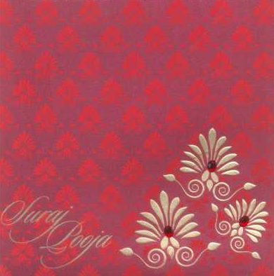 Hindu Wedding Cards View Specifications Details Of Wedding Cards