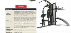 POWERMAX HOME GYM GH-450, For Household, 9