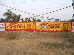 Outdoor Wall Painting Advertising Service, In Pan India