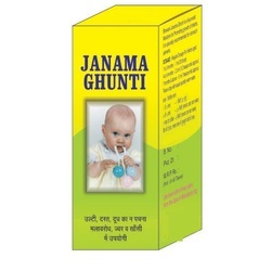 Janama Ghunti