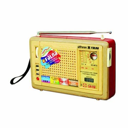 704d9fc237e Yelloow Solar Rechargeable Radio