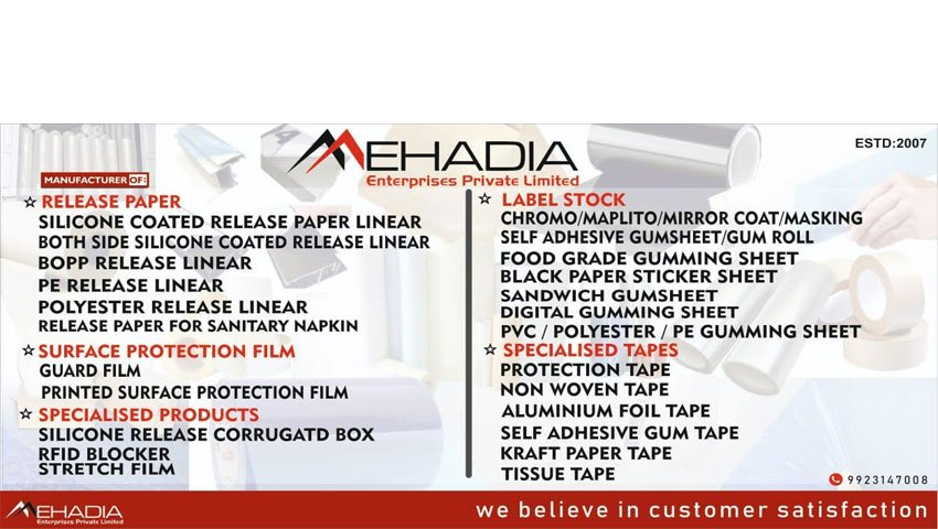 Mehadia Enterprises Private Limited