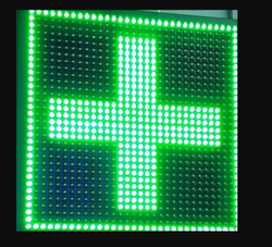 2X2 Medical LED Sign Board