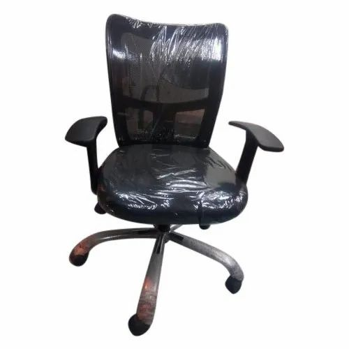Outstanding Plain Mesh Office Chair Download Free Architecture Designs Embacsunscenecom