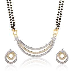 Silver Plated Mangalsutra