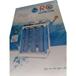 Automatic Industrial RO System, Voltage: 220 V