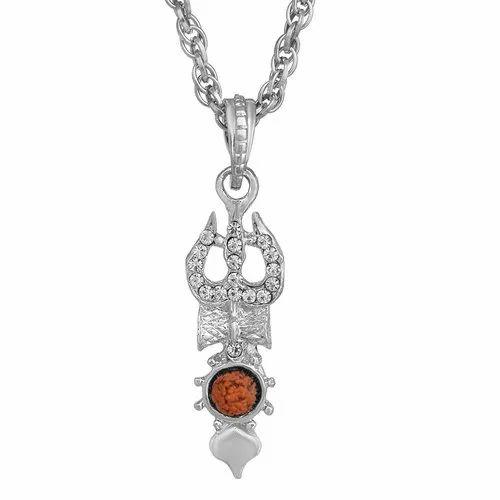 Vedic Vaani Sacred Divine Lord Dakshinamurti//Dakshinamurthy Shiva Shakti Siddha Energized Silver Yantra Locket Pendant for Peace Prosperity Success /& Good Fortune Available at India Protection