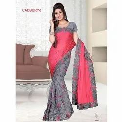 Fancy Designer Half and Half Saree