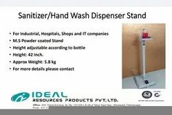 Foot Operated Sanitizer Dispenser Stand