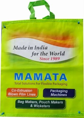Eco Friendly High Strength Bag, Cotton, Jute & Canvas Bags