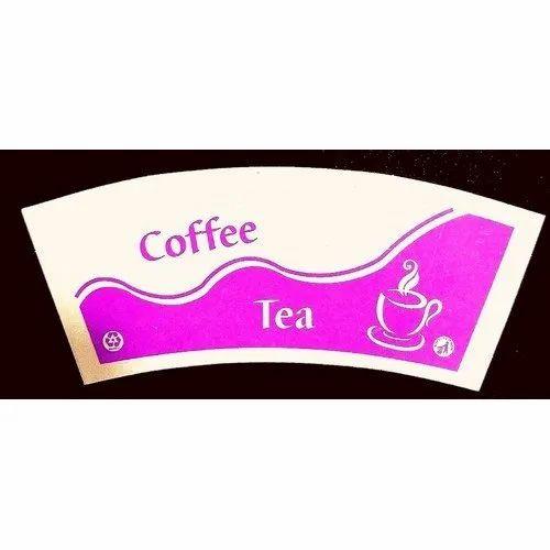 40ml Printed Tea Paper Cup Material