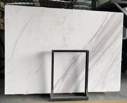 Volkas White Imported Marble