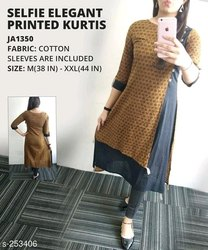 Parmar Dress Material