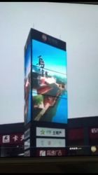 New Designed LED Display