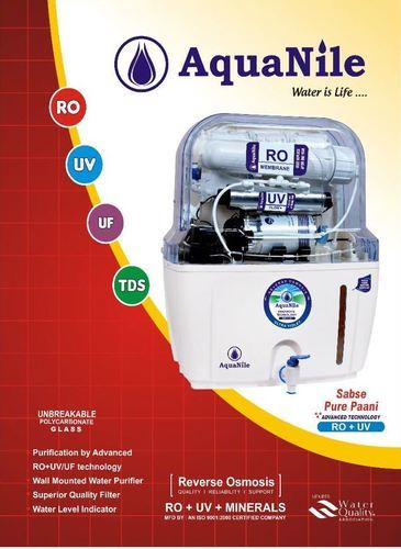 15e83a7079b 10-15 L Aquanile RO Water Purifier